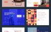 10个精品大气创意网页单页网页模板网页设计PSD和sktch源文件打包下载