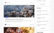 简洁大气的企业网站网页设计素材下载
