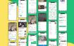 高品质的32+房地产找房租房毕业设计项目app界面设计优质设计素材下载(提供Sketch格式下载)