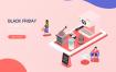 16款手机掌上购物活动UI网页插图2.5D立体插画矢量APP设计素材