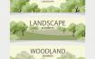 32款扁平化卡通可爱森林植物风景插画场景背景图案矢量图片设计ai素材