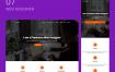 10个大气单页面网页设计优质设计素材下载