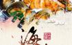 40款中华美食西餐餐厅饭店烧烤海鲜火锅海报传单PS模板设计素材图模版