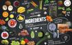 食品餐牌设计黑板风png免抠素材高清图菜单咖啡厅日式拉面寿司店