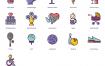 96旅行图标设计素材下载