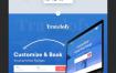 5套概念着陆页单页面网页模板优质设计素材下载(提供Sketch格式下载)
