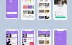 16个现代文艺毕业设计电子商务iOS UI工具包优质设计素材下载(提供Adobe XD格式下载)