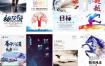 66款创意企业文化团队励志青春正能量梦想海报标语模板PSD设计素材