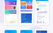 20多个加密钱包app界面优质ui设计素材下载