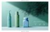 7款时尚网页背景化妆品美容海报护肤品自然PSD分层设计素材