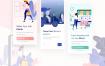 10个优质电子商务插图包app引导页插图套件设计素材下载