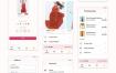 24个时尚应用UI套件ui设计素材下载(提供Sketch格式下载)