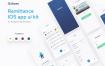 40个高质量的毕业设计项目钱包理财汇款转账款应用app界面优质设计素材下载(提供PSD,Sketch和XD格式源文件)