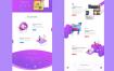 粉色年轻企业网站设计XD和PSD模板设计素材下载