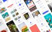 50多个现代美食外卖精品app界面ui设计素材下载