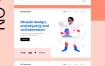 20幅插图网站优质设计素材下载