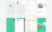 40多个现代简洁电子商务应用UI套件优质设计素材下载