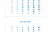 120个家具智能家居图标设计素材下载