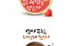 39款餐饮美食食材蔬菜水果鸡蛋辣椒萝卜菠菜海报PSD设计素材