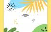 20款现代风格抽象水彩图行植物几何底纹背景PSD设计素材