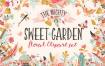 130款甜花园花卉剪贴画AI矢量素材合集下载