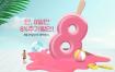 20款8月数字字体创意西瓜荧光夏天促销活动广告海报PSD模板设计素材