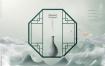 20款高端中国传统文化古典艺术山水风景海报背景墙PSD设计素材模板