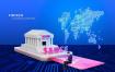 17款科技背景PSD分层大数据未来Ai人工智能活动KV主视觉海报舞台背景