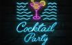7款艺术字霓虹灯字体效果样式酒吧装饰店招海报PSD设计素材