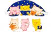 7款可爱卡通九子小猪烘焙啦啦队音乐晚安海报PSD设计素材