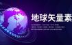 28款科技粒子矢量背景创意高端大气平面banner广告海报展板模板AI素材