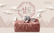 10款锦盒送礼食材五花肉鱼糍粑水果美食海报PSD设计素材