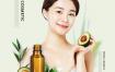 13款美妆化妆品护肤品海报背景清新植物绿叶子模板PSD设计素材图