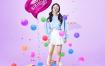 11款时尚活动装饰元素海报促销广告气球双11糖果彩带氛围PSD分层素材