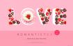 6款情人节海报banner背景甜品水果巧克力广告海报模板PSD设计素材