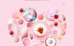 8款情人节海报模板甜品巧克力礼盒电商专题首页广告海报PSD设计素材