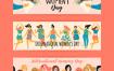 5套三八女王节女神节女人节妇女节插画活动海报唯美背景矢量设计素材