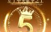 41款创意C4D立体字3D周年庆倒计时超市商场机械字海报展板PSD设计素材