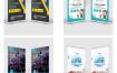 115套150套企业介绍广告活动招聘x展架易拉宝模板设计素材CDR源文件