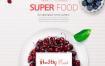 13款高档餐饮美食海报模板水果蔬菜厨房餐厅布景墙画PSD分层设计素材