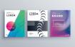 33款几何渐变不规则海报模板高清背景杂志封面设计AI矢量素材