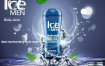 13款男士保湿护肤品沐浴露洗面奶广告海报模板AI矢量设计素材
