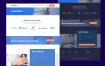 现代简洁的企业网页设计素材下载