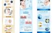 40款电商淘宝京东天猫美容化妆品护肤品美妆详情页图装修模板psd素材