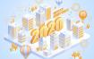 2020年新年快乐2.5D数字技术插画矢量素材
