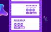45款淘宝双12十二PC移动首页创意促销模板PSD分层图背景设计素材模板
