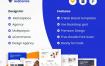 5套现代优秀企业网站设计多用途网站设计优质设计素材下载