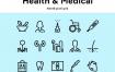 74个健康与医疗图标优质设计素材下载