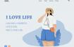 优质美丽的高质量插图商务职业插图优质设计素材下载