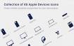 45个苹果设备图标设计素材下载